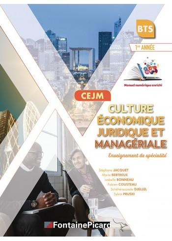 Culture Économique, Juridique et Managériale